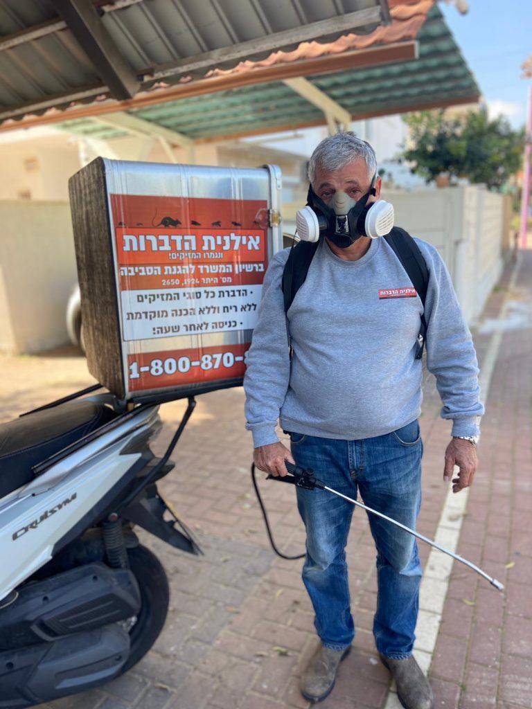 מדביר מקצועי בחיפה